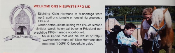 Stukje Klein Hoefblad